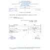 LumeeLamp® Dual36F légtisztító és sterilizáló UVC berendezés
