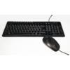 Silverline MMS-8188 USB HUN fekete multimédiás billentyűzet + egér