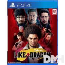 Yakuza: Like a Dragon Day Ichi Edition PS4 játékszoftver