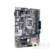 ASUS H110M-A/M.2 Intel H110 LGA1151 mATX alaplap