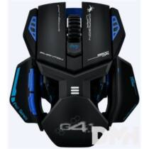Dragon War Phantom 4.1 Gamer fekete/kék egér