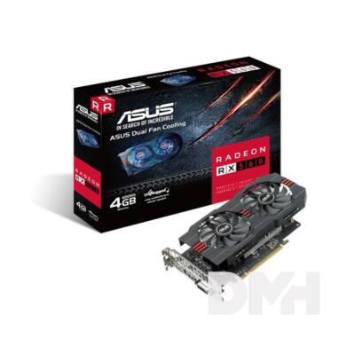ASUS RX560-4G AMD 4GB GDDR5 256bit PCI-E videokártya